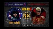 Тупалката и Майка Русия в бясна схватка от Kick-ass 2 (16 август в кината!)