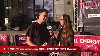 THE VOICE LIVE от HELL ENERGY FEST 2021: SKILLER преди началото [07]