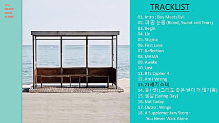 [full Album] Bts () - You Never Walk Alone