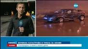 """Kатастрофа с няколко автомобила в тунела на ж.к. """"Люлин"""""""
