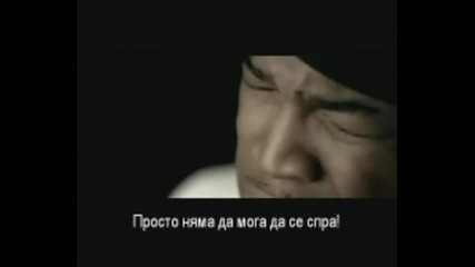 Ne - Yo - Closer Bg Subs Превод