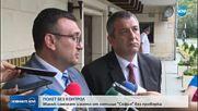 Самолет излетя от Летище София без проверка