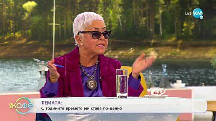"""Петър Калчев за истинските приятели - """"На кафе"""" (22.10.2021)"""