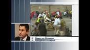 Няма пострадали българи в Бостън, обявиха от Министерството на външните работи