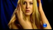 Силвия - Грешница 2002