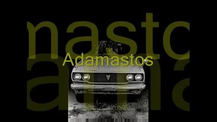 Adamastos - Yparxei Ena Meros