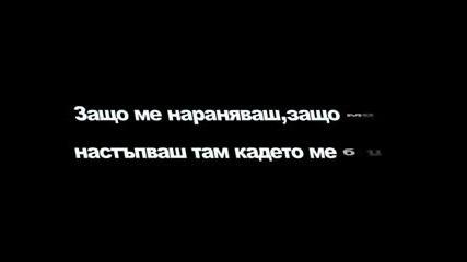 Превод : Stathis Xenos - Giati Me Ponas // Статис Хенос - Защо ме нараняваш