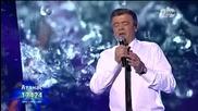 Атанас Ловчинов - X Factor Live (11.11.2014)