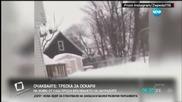 Жители на Бостън скачаха голи в снега