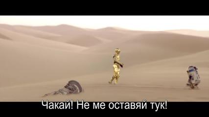 Star Wars 7- цял филм 7мин.