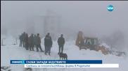 Глобяват снегопочистващите фирми в Родопите