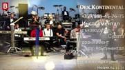 орк. Континентал - Инструментал в Музиката е религия 28.09.2016