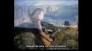 Bon Jovi - Blaze Of Glory Bg Subs