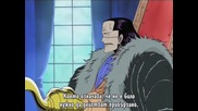 One Piece 104 bg sub
