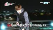 {бг превод} Exo Showtime Епизод 2 [3/4]