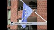 ООН прие резолюция срещу шпионажа