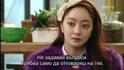 Бг субс! Me Too Flower / И аз съм цвете (2011) Епизод 9 Част 4/4