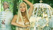 Цветелина Янева ft. Rida Al Abdulah - Брой ме (2011)