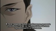 [ Bg Sub ] Ergo Proxy Епизод 15 Високо Качество