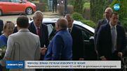 Милош Земан печели втория тур на президентските избори в Чехия