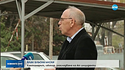Влак помете кола край Асеновград, кантонерът бил пиян