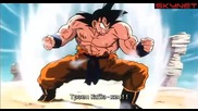 Dragon Ball Z - Сезон 1 - Епизод 31 bg sub