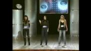 Music Idol Bg - Забравени Текстове
