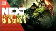 NEXTTV 030: Esport Гост: Интервю с sk.insomnia