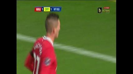 Манчестър Юнайтед - Кристъл Палас 1:2 - гол за Манчестър Македа