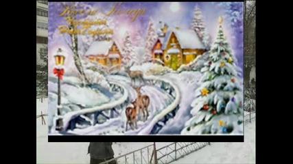 Двг Щастливци - Зима е