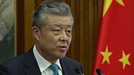 UK: 'Avoid overreaction' warns Chinese ambassador