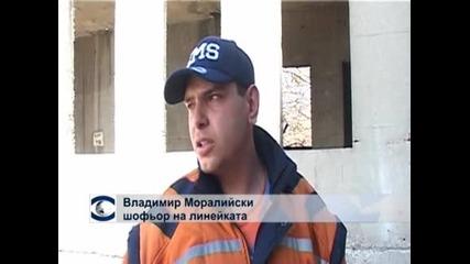 Потрошиха линейка с камъни в Пловдив
