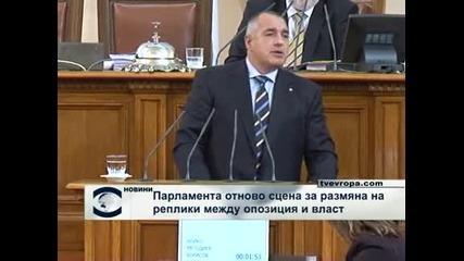 Борисов към Курумбашев: Вълкът козината си мени, нрава - не (видео)