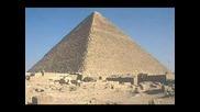 Great Pyramid-I amar