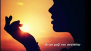 Янис Плутархос-под едно и също слънце