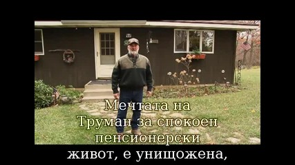 Шистов ад-2011г.
