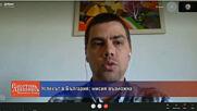 Успехът в България: мисия възможна