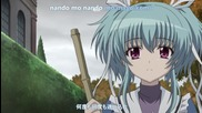 [sugoifansubs] Mashiro-iro Symphony -the Color of Lovers- Extra 02 [720p, bdrip, aac]
