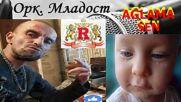 орк. Младост Драгиново - Aglama Sen ( H D Audio )