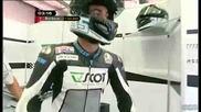 Raffaele De Rosas овладява мотора си при голяма скорост - супер изпълнение