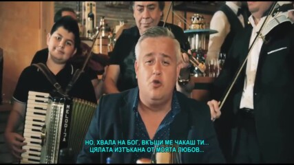 Nemanja Nikolic - 2021 - Srce starih boema (hq) (bg sub)