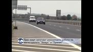 """През март започват ремонтните работи по магистралите """"Хемус"""" и """"Тракия"""""""