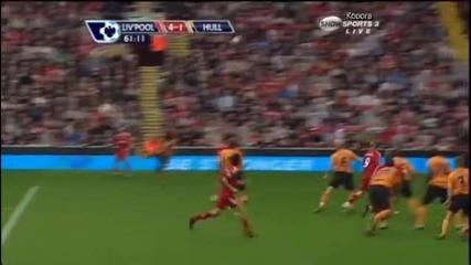 Steven Gerrard Goal - Liverpool vs Hull City 6:1
