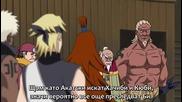 Naruto Shippuuden 205 [ Bg Subs ] Върховно качество