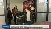 БЪЛГАРСКИЯТ МОЦАРТ: 10-годишно момче покори журито на конкурс в Москва