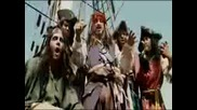 Песента На Карибските Пирати