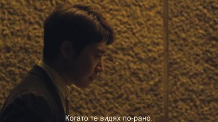 Romance Blue - Епизод 6 / Финал