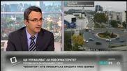 Трайков: Реформаторският блок няма да влезе в коалиция на малцинството - Здравей, България