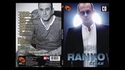 Ranko Ceran - Nije nam sudjeno (BN Music)