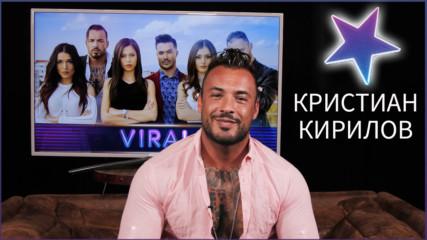 VIRAL Exclusives: КРИСТИАН КИРИЛОВ за ролята на КРИС и най-забавните си моменти в сериала